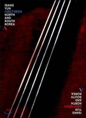 윤이상 다큐멘터리 (Isang Yun - Inbetween: North & South Korea)