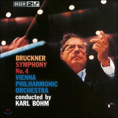 Karl Bohm 브루크너: 교향곡 4번 `낭만적` (Bruckner: Symphony No.4 Romantic) [LP]