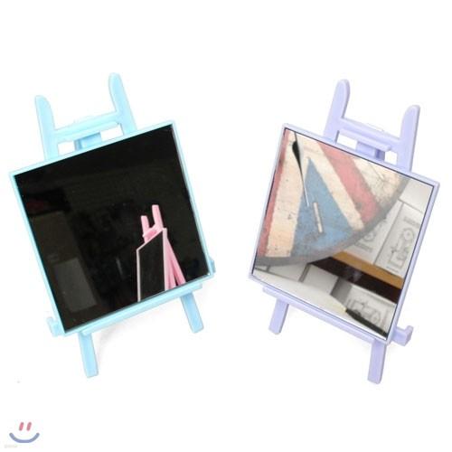 이젤 스탠드형 거울