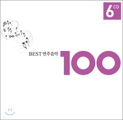 Best 연주음악 100