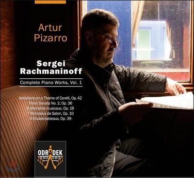Artur Pizarro 라흐마니노프: 피아노 작품 1집 (Sergei Rachmaninov: Complete Piano Works Vol. 1)