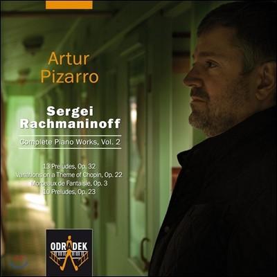 Artur Pizarro 라흐마니노프: 피아노 작품 2집 (Sergei Rachmaninov: Complete Piano Works Vol. 2)