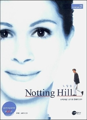 노팅힐 Notting Hill