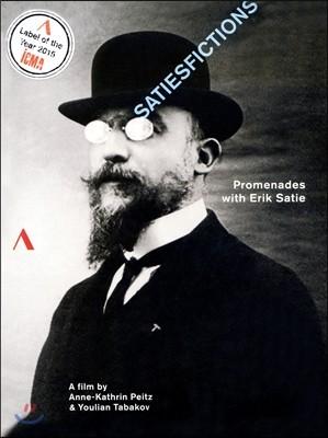 다큐멘터리 '에릭 사티와의 산책' (Satiesfictions: Promenades With Erik Satie)