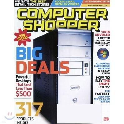 [정기구독] Computer Shopper (월간)