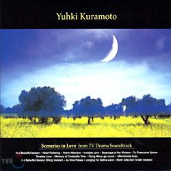 Yuhki Kuramoto (유키 구라모토) - Sceneries In Love From TV Drama Soundtrack