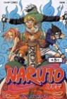 NARUTO 나루토 5