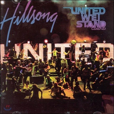 Hillsong : United 7 - We Stand