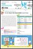어린이 책세상 2015