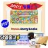 NEW씽씽영어 /뉴씽씽영어 (본책63권+부속물)[2015정품]