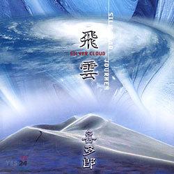 Kitaro - Silver Cloud