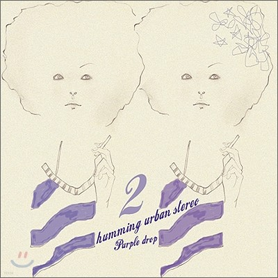 허밍 어반 스테레오 (Humming Urban Stereo) 2집 - Purple Drop