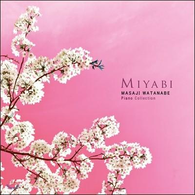 Masaji Watanabe - Miyabi 마사지 와타나베 피아노 연주집