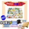 [연두비] 마이퍼스트북 (전50권+오디오CD7장)/2015정품/당일발송