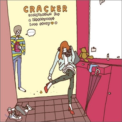 CRACKER 크래커 : 카툰 사운드트랙