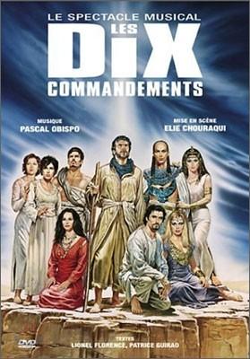뮤지컬 십계 (Les Dix Commandements)
