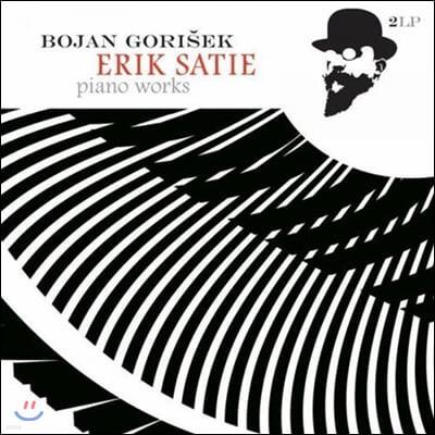 Bojan Gorisek 에릭 사티: 피아노 작품집 - 짐노페디 (Erik Satie: PIiano Works) [2 LP]