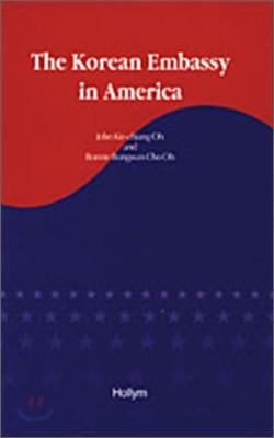 The Korean Embassy in America