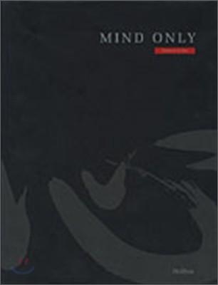Mind Only: Essence of Zen