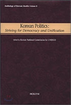 Korean Politics: Striving for Democracy and Unification