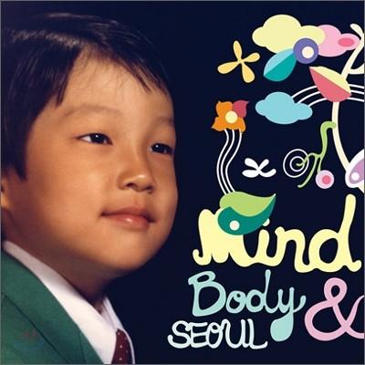 각나그네 - Mind Body & Seoul