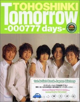 東方神起 Tomorrow 000777days