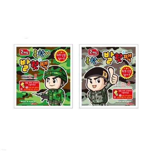 [팬시로비] 1000발핫팩 단품