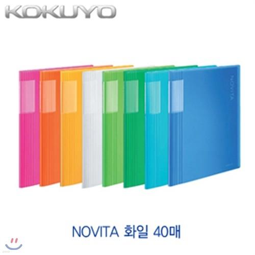 코쿠요 Novita 파일 40매 파일 노비타 노비타파일 40매화일