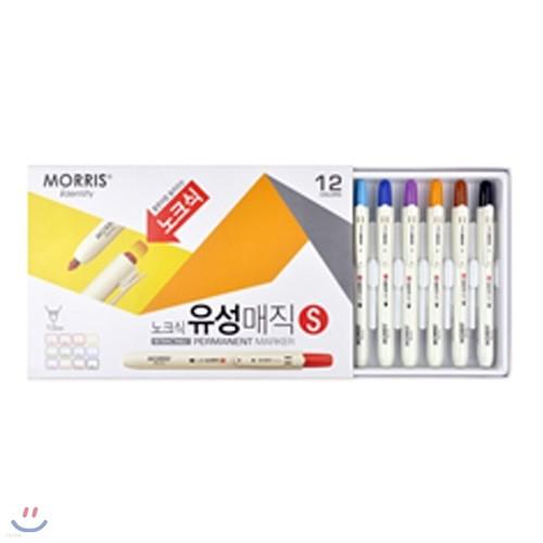 [모리스] 노크식유성매직S-12색세트