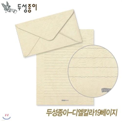 두성종이 디엘칼라-베이지(편선지 봉투) 편선지 봉투 편지 옆서 요떼아