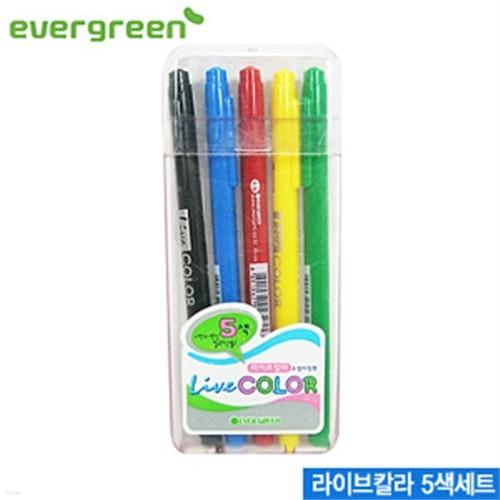 에버그린 라이브칼라5색세트  lovecolor 수성펜 산뜻하고선명한칼