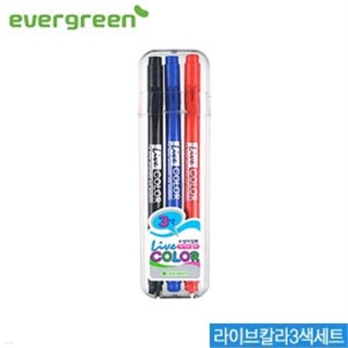 에버그린 라이브칼라3색세트  lovecolor 수성펜 산뜻하고선명한칼