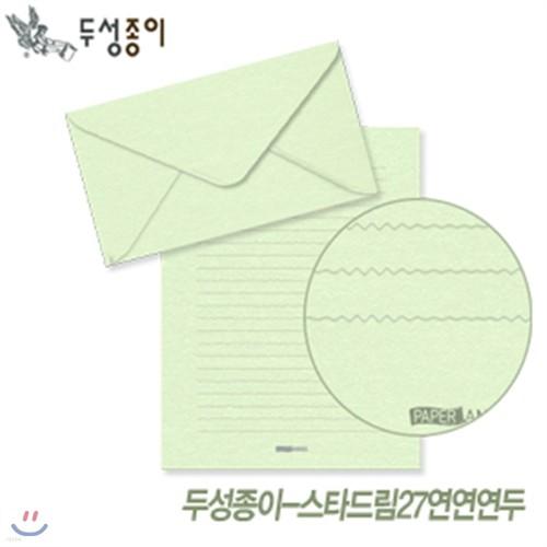 두성종이 스타드림-연연두(편선지 봉투) 편선지 봉투 편지 옆서 요떼아