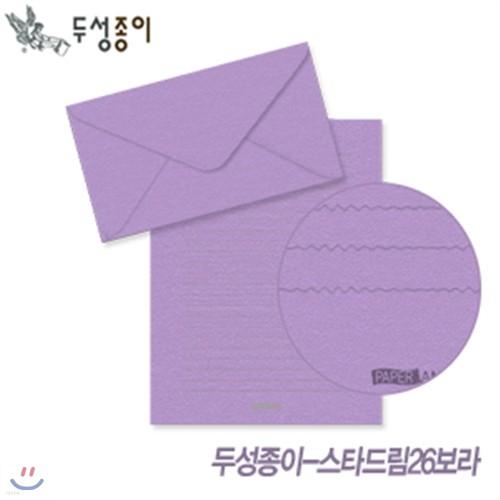 두성종이 스타드림-보라(편선지 봉투) 편선지 봉투 편지 옆서 요떼아모