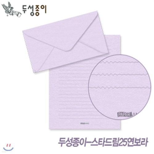두성종이 스타드림-연보라(편선지 봉투) 편선지 봉투 편지 옆서 요떼아