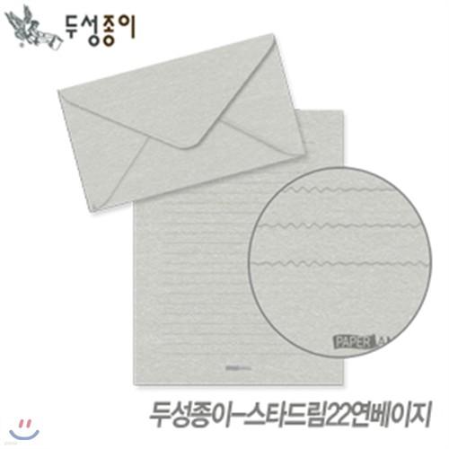두성종이 스타드림-연베이지(편선지 봉투) 편선지 봉투 편지 옆서 요떼