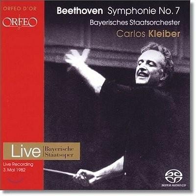 Carlos Kleiber 베토벤: 교향곡 7번 - 카를로스 클라이버 (Beethoven: Symphony Op.92)