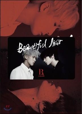빅스 LR (VIXX LR) - 미니앨범 : Beautiful Liar [키노 카드 + 미니CD]