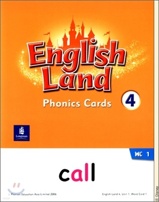 English Land 4 : Phonics Cards