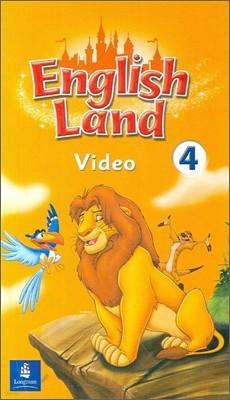 English Land 4 : Video