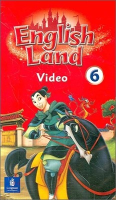 English Land 6 : Video
