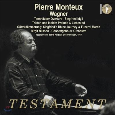 Pierre Monteux / Birgit Nilsson 바그너 콘서트 - '신들의 황혼', '트리스탄과 이졸데', '탄호이저' (Wagner: Tannhauser Overture, Prelude & Liebestod from Tristan und Isolde, Gotterdammerung)