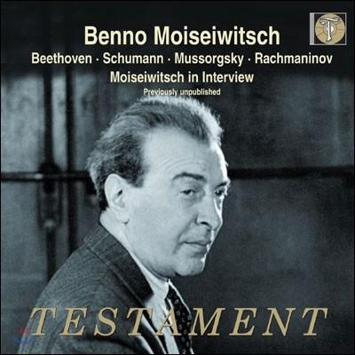 Benno Moiseiwitsch 베토벤: '발트슈타인' 소나타, 피아노 협주곡 `황제` / 무소르그스키: 전람회의 그림 / 슈만: 크라이슬레리아나 / 라흐마니노프: 파가니니 광시곡 (plays Beethoven, Schumann, Mussorgsky, Rach