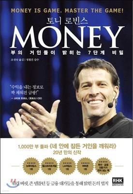 MONEY �Ӵ�