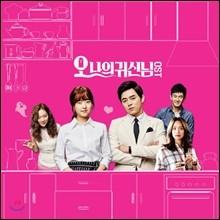 �� ���� �ͽŴ� (tvN ���) OST