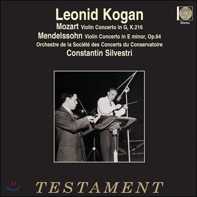 Leonid Kogan 모차르트 / 멘델스존: 바이올린 협주곡 (Mozart : Violin Concerto No.3 K.214/ Mendelssohn: Violin Concerto Op.64)