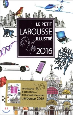 Le Petit Larousse 2016 (+Carte d'activation)