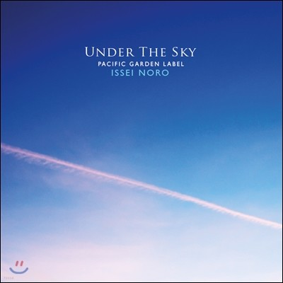 Issei Noro - Under The Sky