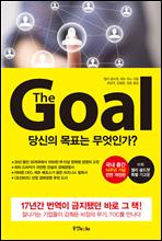 �� �� The Goal