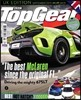 BBC Top Gear (��) : 2015�� 9��